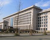 安huishengzheng务中心