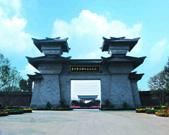 合fei市san国遗zhi公yuan