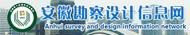 安huisheng勘察设计xinxi网
